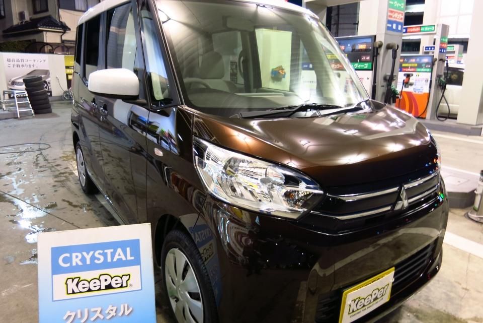 クリスタルキーパー施工後(三菱・ekスペース)